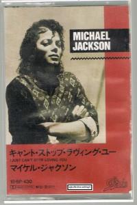 I JUST CAN'T STOP LOVING YOU : CASSETTE JAPAN dans Cassettes ijustk74-200x300