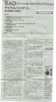 badk7japan2m-82x150 dans Raretes