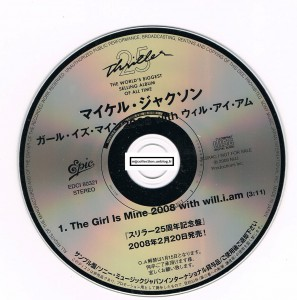 THE GIRL IS MINE 2008 : CD PROMO JAPAN dans CD tgism2008promojap1-297x300