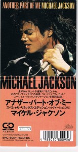 ANOTHER PART OF ME : 2ème MINI CD JAPONAIS dans 3″inch CD Japonais Michael et The Jacksons anotherjapancd1-154x300